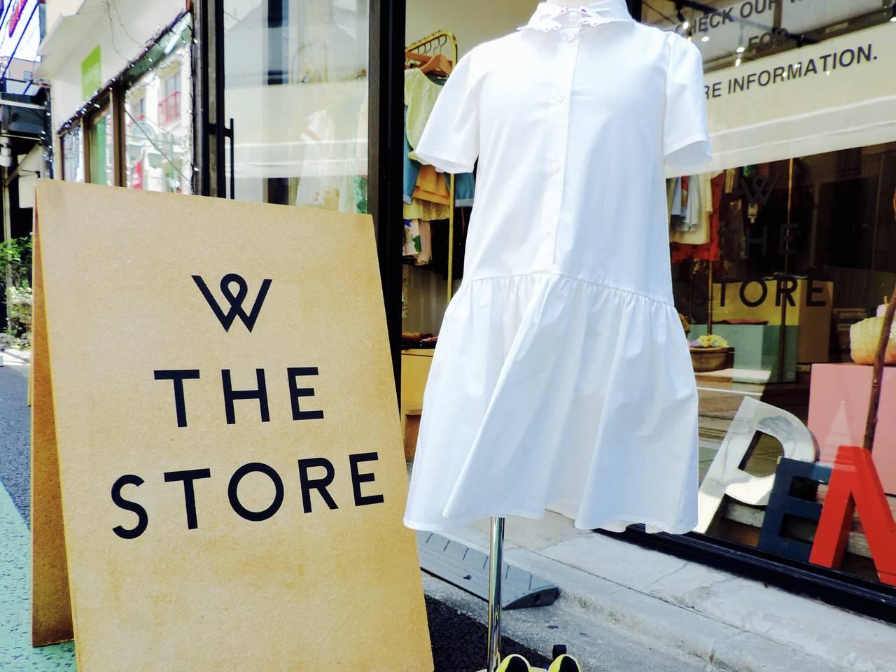 【東京・等々力】子どもの手で選ぶお洋服「W THE STORE」