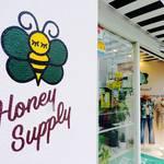 【東京・町田】子どもに古き良きお洋服を「Honey Supply」