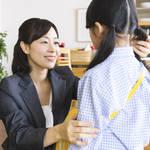 保育園児にGPSは必要?入学に向けてGPSを検討するときの選び方