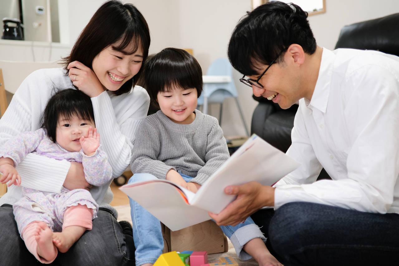 家庭円満で楽しく生活しよう!笑顔を引き出す具体的な方法や心がけ