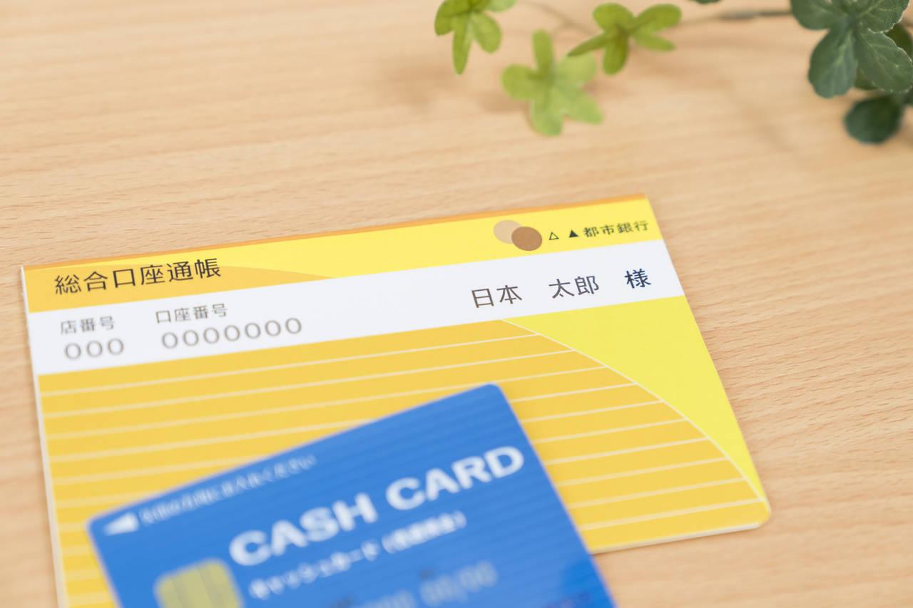 子どものキャッシュカードを作るには?カードの作り方や注意点を紹介