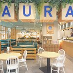 【仙台】ママと子どもに優しいカフェ「cafeteria AURA」