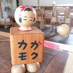 【宮城】まるでおもちゃ箱!鳴子の魅力が凝縮された「準喫茶カガモク」