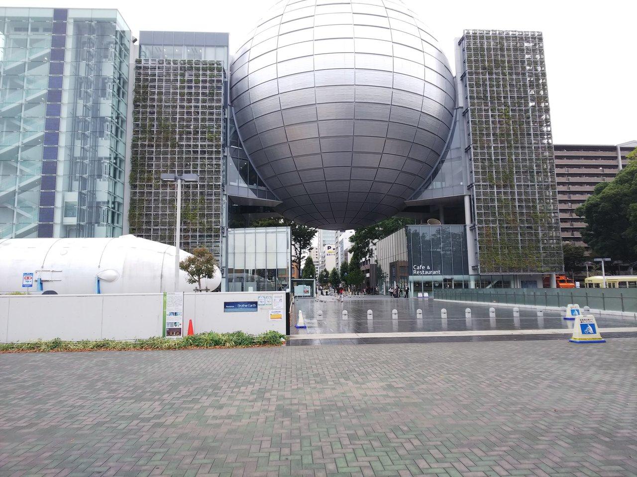 【名古屋】見どころいっぱい!子連れも楽しめる「名古屋市科学館」