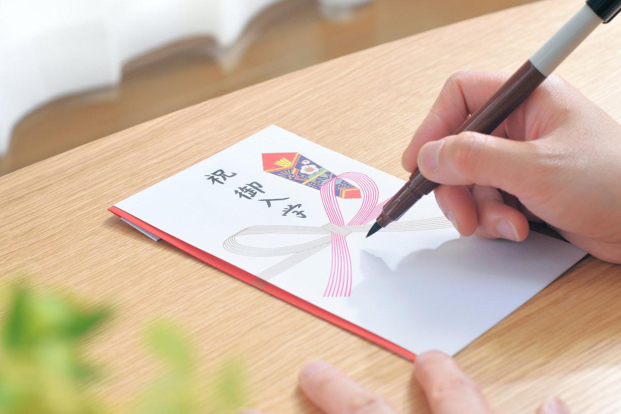 入学祝いで覚えておきたいのしのマナー!正しい選び方や書き方を紹介