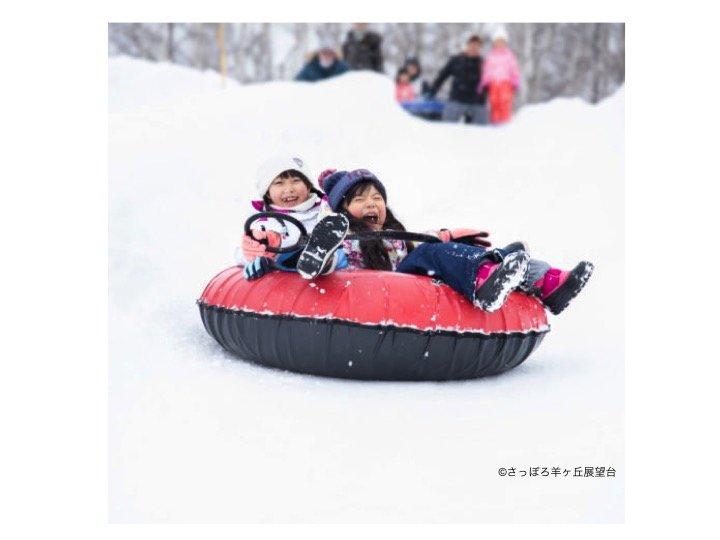 子どもも大人も楽しめる冬のアクティビティを北海道で満喫!