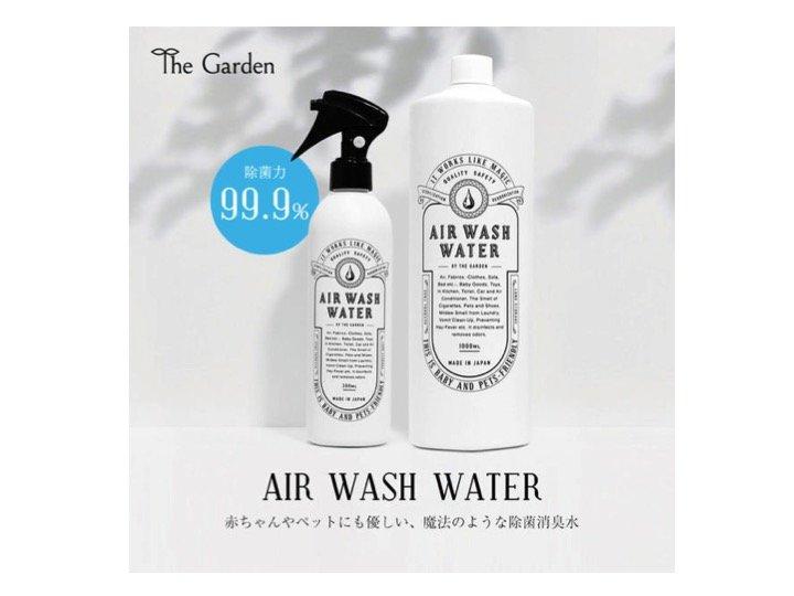 高い安全性と99.9%の強い除菌力を両立した除菌消臭水が登場!