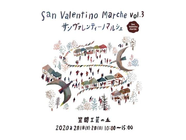15,500名動員の大人気バレンタインマルシェを茨城で開催!