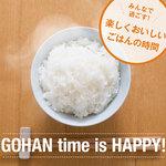 【第3回】ひと手間でごはんが美味しくなる!お米の選び方と炊き方