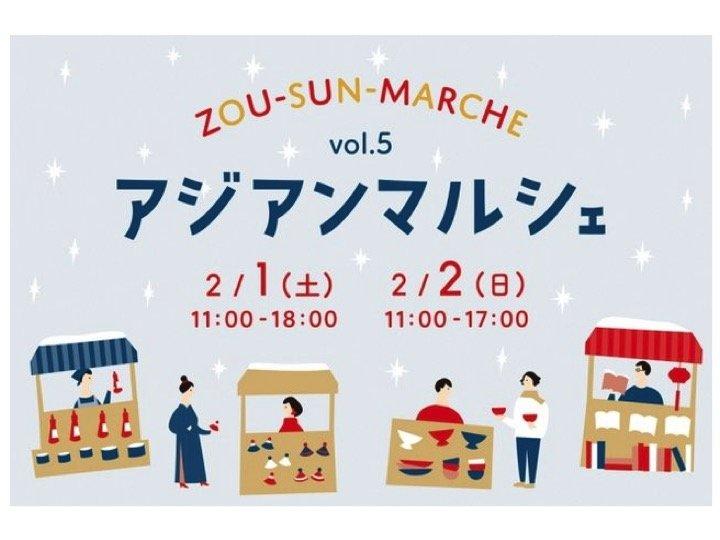 ライブも楽しい!アジアンテイストたっぷりのマルシェを神奈川で開催