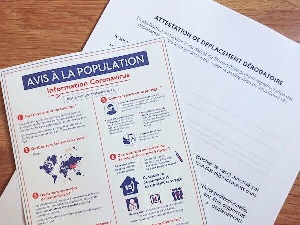 パリ在住ママが語る新型コロナウイルスの現状。子どもとの暮らしの変化