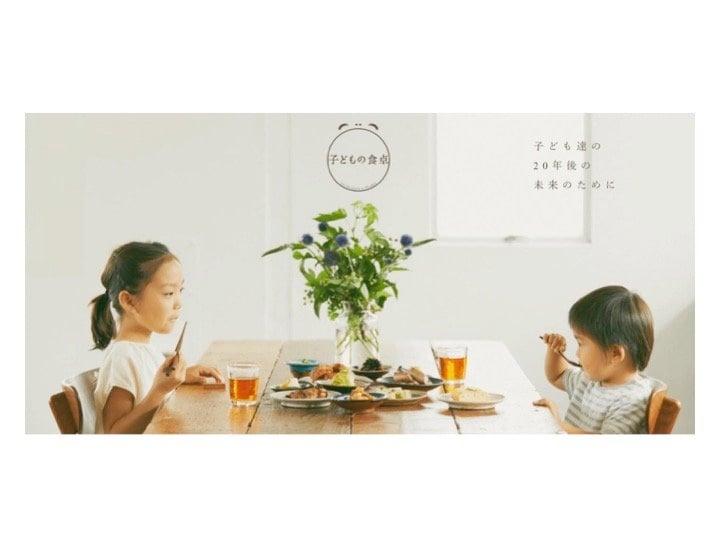 作れない日も安心。子ども向け冷凍食品&レトルト食品「子どもの食卓」