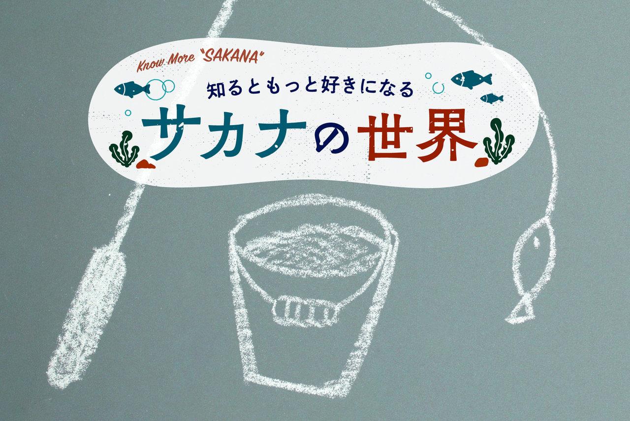 【第2回】アクティブ親子におすすめ!初心者も楽しめる釣り堀のススメ