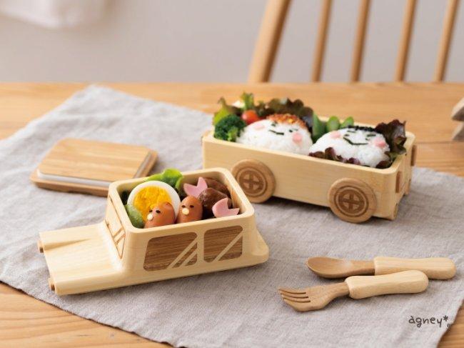 天然素材で作る「くるま」のかたちのお弁当箱!キャンペーンも実施中