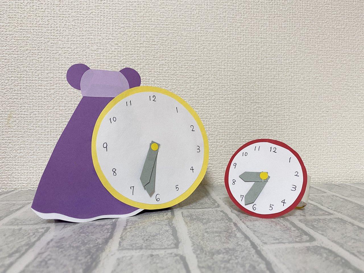 時間の勉強は4歳からが始めどき。手作り知育時計で遊びながら学ぼう