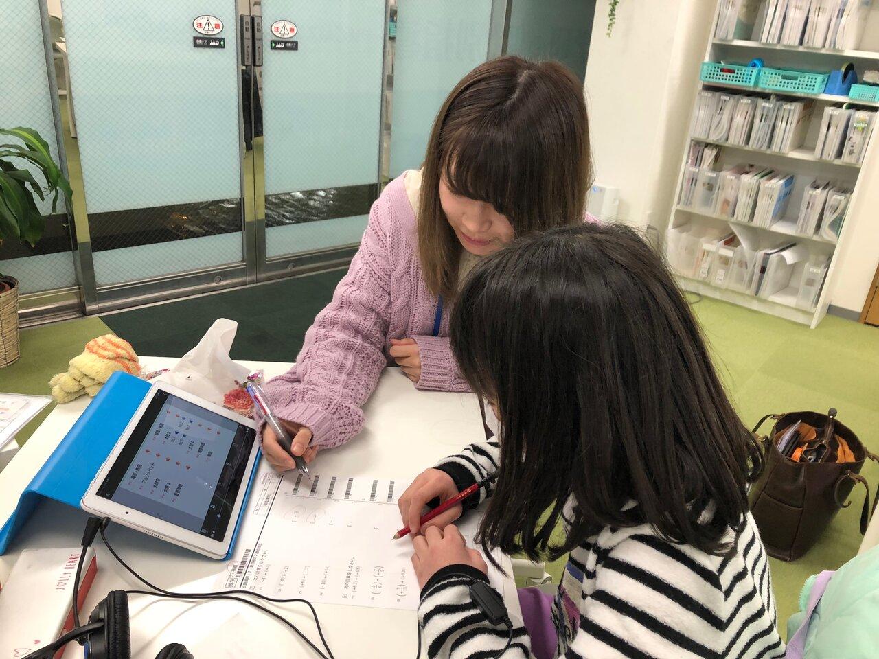 学習塾での嬉しい効果。「学研CAIスクール綾瀬校」の学習環境とは