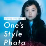 【愛知】ちょっと変わった子どもの撮影会、第3回開催のおしらせ