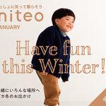 心もあったか!「teniteo1月号」と冬のおでかけしよう