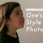 【愛知】7月のOne's Style Photo撮影会のお知らせ