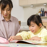 コスパのいい家庭学習教材!幼児からの良質な学習をお家ではじめよう