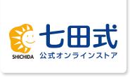 7+BILINGUAL | 七田式 公式オンラインストア【幼児・小学生向け教材】