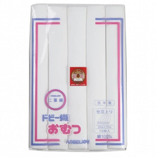 Amazon   ベビー布おむつ ドビー織 白 仕立上 10枚入   ベビー&マタニティ   ベビー&マタニティ 通販