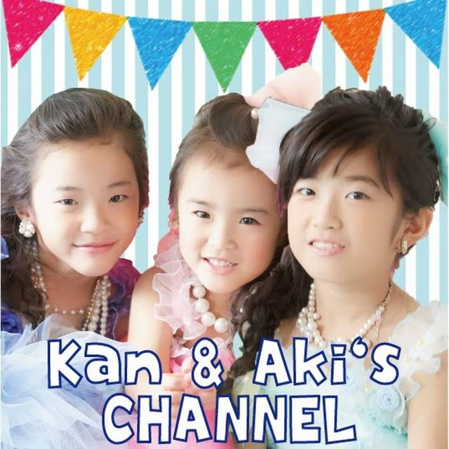 Kan & Aki's CHANNEL - YouTube