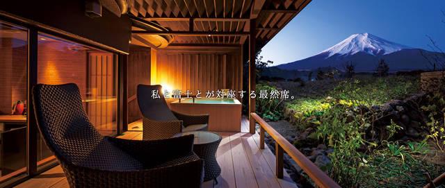 富士山独り占めの高級温泉旅館 別墅然然【公式HP】