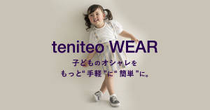 teniteo WEAR