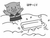 すいすいボート - 育児サークル メルヘンクラブ