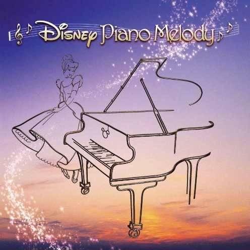 ディズニー・ピアノ・メロディー|ミュージック|ディズニー公式