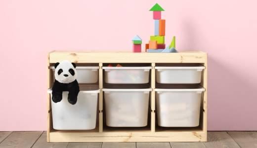 TROFAST/トロファスト おもちゃ収納シリーズ - ボックス&ふた & コンビネーション - IKEA