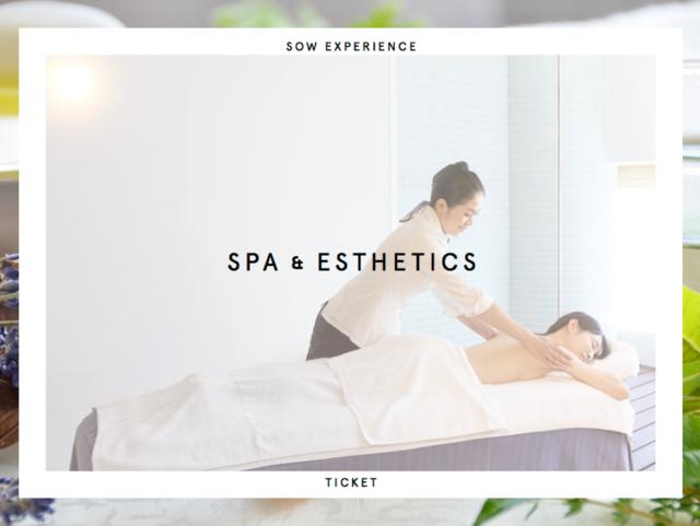 SOW EXPERIENCE - 個室スパ&エステチケットPLUS | Anny アニー