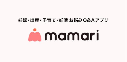 ママリ 妊娠・出産・子育て・妊活、ママの疑問をママ友が解決 - Apps on Google Play
