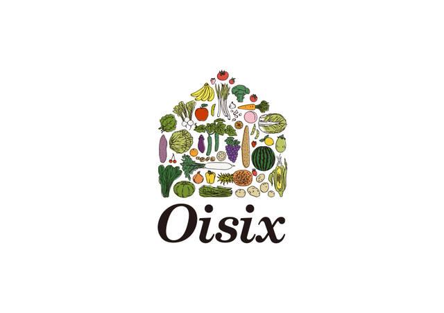 オイシックス公式|「Kit Oisix(ミールキット)」の宅配サービス
