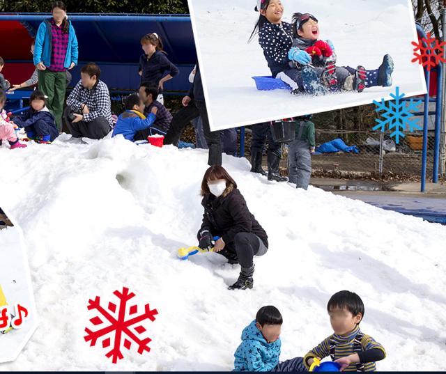 さがみ湖リゾート プレジャーフォレスト/神奈川県相模湖の遊園地