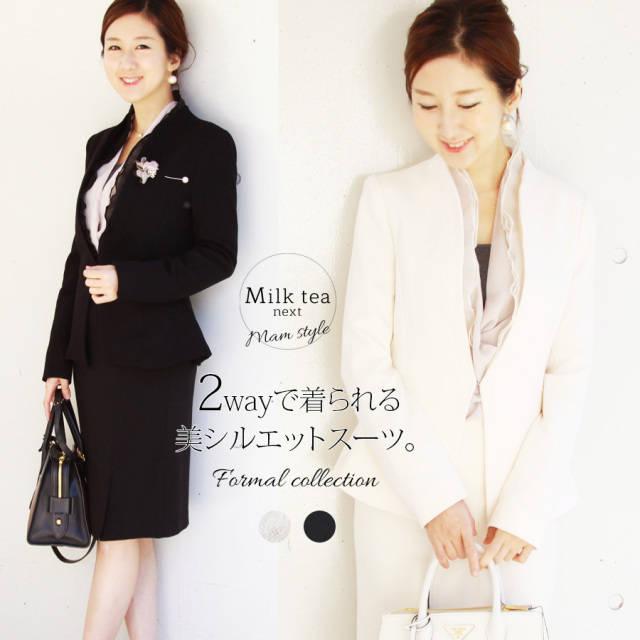可愛くて安いマタニティ服・授乳服の専門店 |Milk Tea