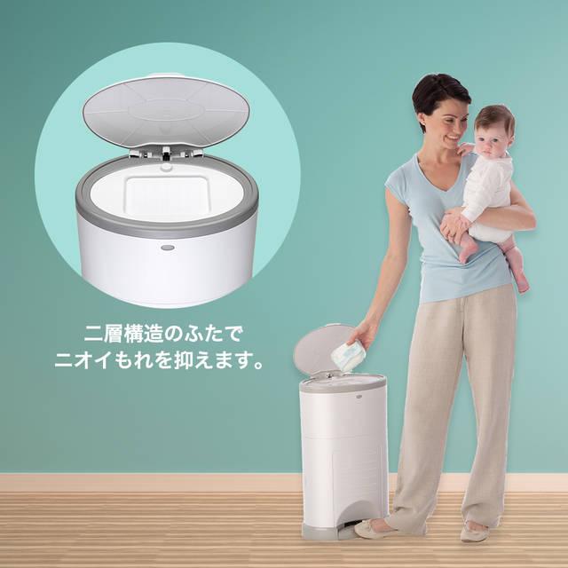 Color Korbellおむつポット | カラーコーベル | 日本育児:ベビーのために世界から