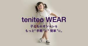 teniteo WEAR