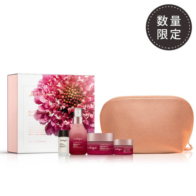 オーガニックコスメ・オーガニック化粧品ジュリーク公式通販サイト