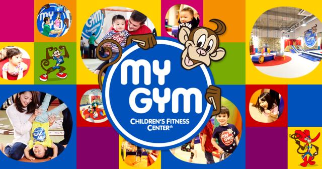 マイジム - My Gym - Children's Fitness Center