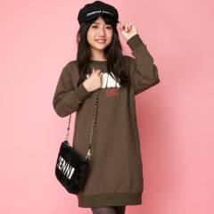 子供服ブランドJENNI(ジェニィ)のオフィシャルサイト