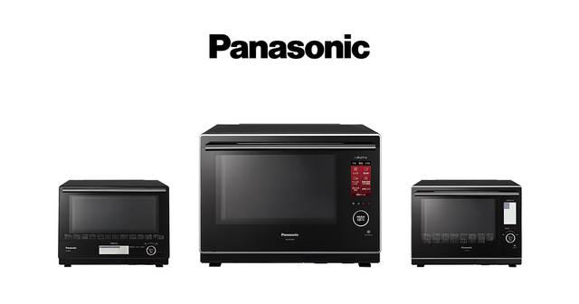 スチームオーブンレンジ NE-BS1500 | レンジ | Panasonic