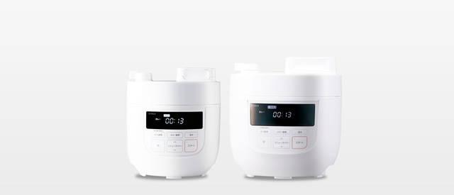電気圧力鍋│シロカ株式会社