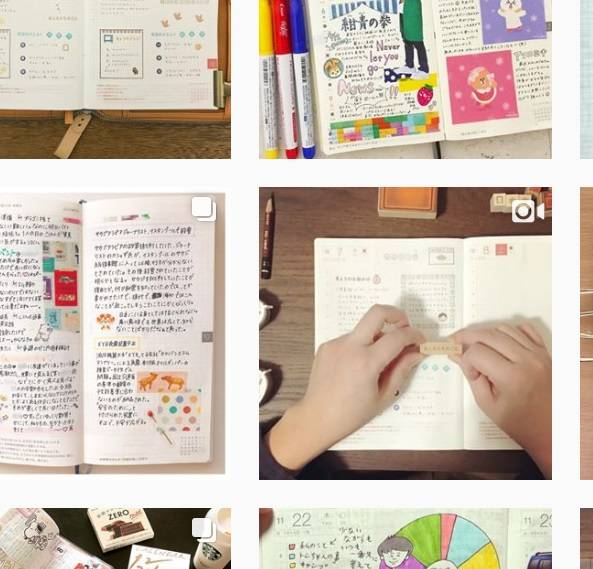 #ほぼ日手帳 hashtag on Instagram • Photos and Videos