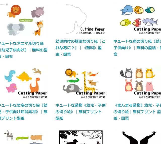 かわいい動物『切り紙』『切り絵』|簡単に作れる無料の型紙・図案一覧 | 折り紙JAPAN