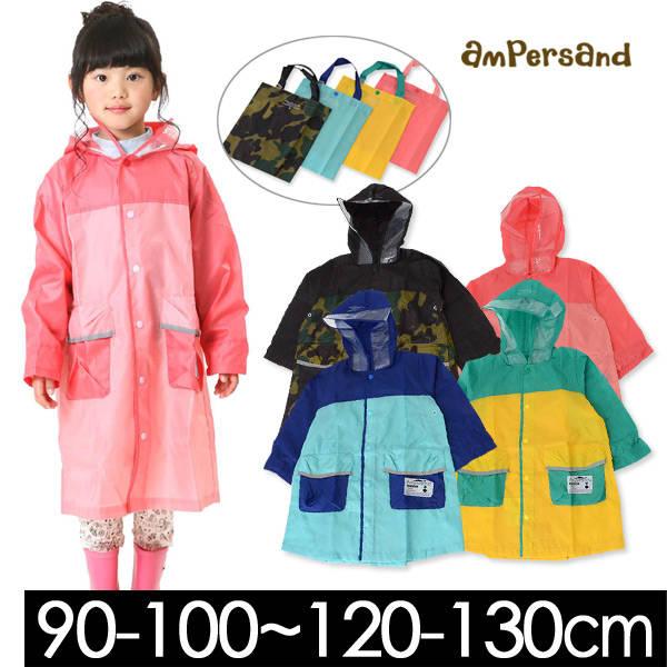 【楽天市場】アンパサンド 4色2柄ランドコート L163048-13m