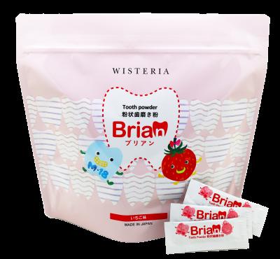 ブリアン(Brian) - ウィステリア製薬株式会社