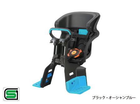 FBC-011DX3(ヘッドレスト付コンフォートフロントベビーシート)   OGK技研株式会社
