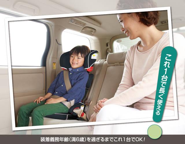 トラベルベストEC Fix-チャイルドシート|日本育児:ベビーのために世界から